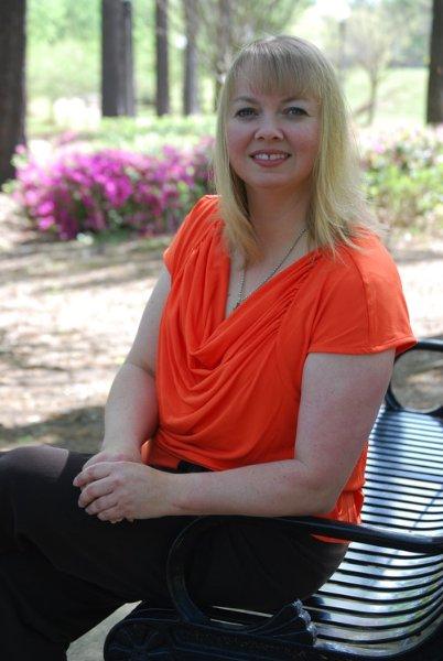 Tanya Eaverson